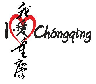 I Love Chongqing h-v