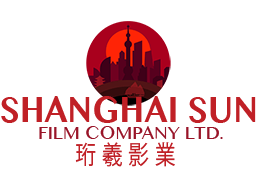 Shanghai Sun Logo-wide